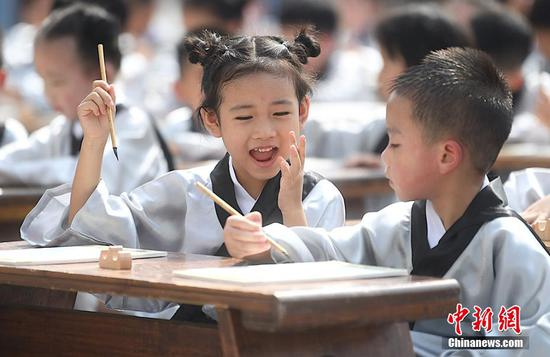 New first-graders attend traditional education activity in Nanjing